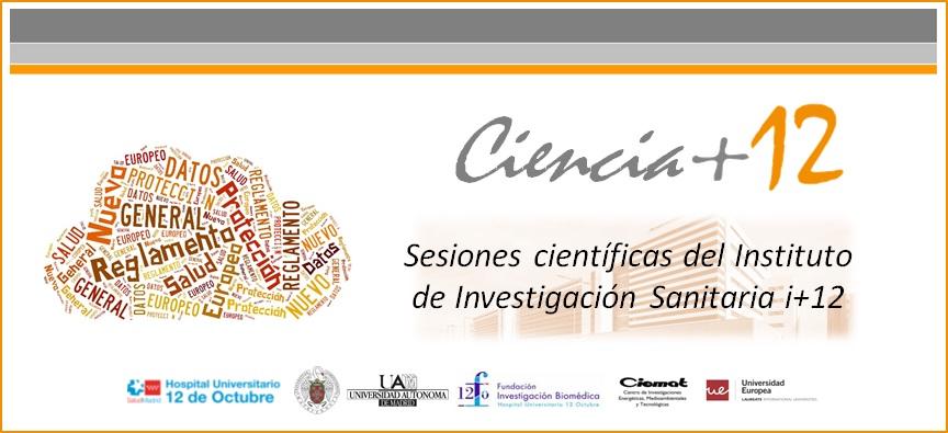 """Sesiones Ciencia+12 """"¡Peligro! El manejo de datos de salud puede ser perjudicial para usted"""""""
