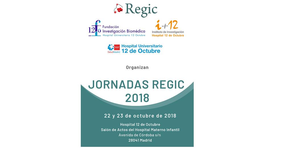 El Hospital Universitario 12 de Octubre acogerá las Jornadas REGIC 2018