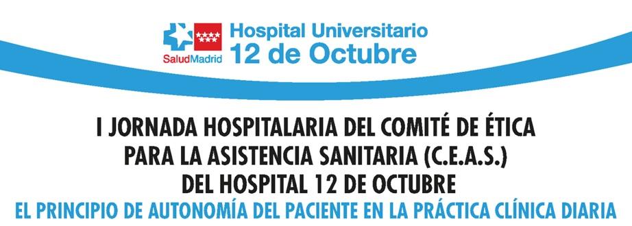 El Hospital 12 de Octubre celebra su I Jornada Hospitalaria del Comité de Ética Asistencial Sanitaria (CEAS)