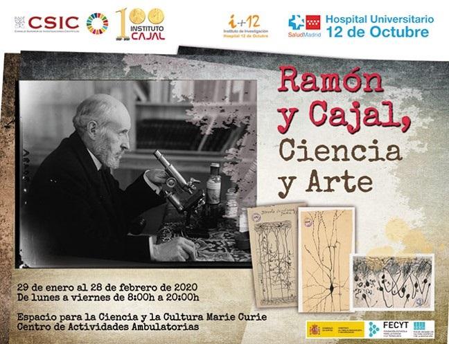 """Exposición """"Ramón y Cajal, Ciencia y Arte"""""""
